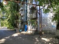 Волгоград, улица Губкина, дом 7. многоквартирный дом
