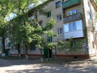 Волгоград, улица Губкина, дом 9. многоквартирный дом