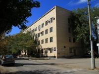 Волгоград, улица Губкина, дом 13А. офисное здание
