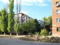 Волгоград, улица Зины Маресевой, дом 11. многоквартирный дом