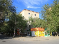 Волгоград, улица Зины Маресевой, дом 15Б. аптека