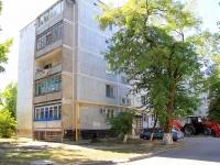 Волгоград, улица Изоляторная, дом 2. многоквартирный дом