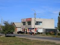 Волгоград, улица Кирова, дом 64. супермаркет