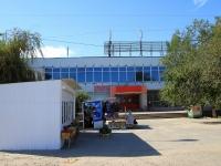 Волгоград, улица Кирова, дом 96А. многофункциональное здание