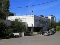 Волгоград, улица Кирова, дом 96Б. многофункциональное здание