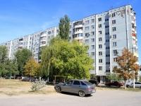 Волгоград, улица Кирова, дом 92. многоквартирный дом