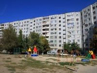 Волгоград, Кирова ул, дом 96