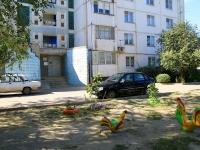 Волгоград, Кирова ул, дом 98
