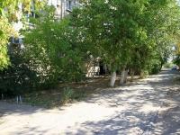 Волгоград, Кирова ул, дом 102