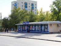 Волгоград, Кирова ул, дом 124