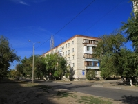 Волгоград, Кирова ул, дом 135