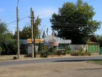 Волгоград, улица Кирова. магазин