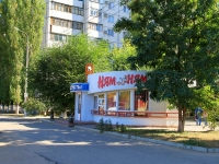Волгоград, улица Кирова, дом 98А/1. магазин