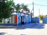 Volgograd, st Kirov, house 98Б/2. store
