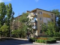 Волгоград, улица Козака, дом 3. многоквартирный дом