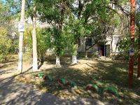Волгоград, улица Козака, дом 9А. многоквартирный дом
