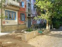 Волгоград, улица Козака, дом 11. многоквартирный дом