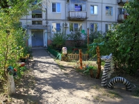 Волгоград, улица Козака, дом 11А. многоквартирный дом