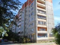 Волгоград, улица Колосовая, дом 8А. многоквартирный дом