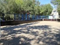 Volgograd, st Lyublinskaya. sports ground