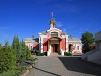 Волгоград, улица Никитина, дом 119Б. храм Святой Великомученицы Параскевы Пятницы