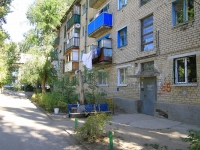 Волгоград, улица Одоевского, дом 65. многоквартирный дом