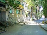 Волгоград, улица Одоевского, дом 70. многоквартирный дом