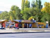 Волгоград, улица Федотова, дом 3. рынок