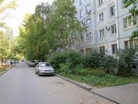 Волгоград, Библиотечная ул, дом 10