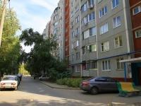 Волгоград, Библиотечная ул, дом 15