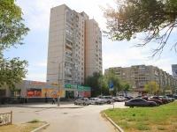 Волгоград, улица Библиотечная, дом 16А. магазин