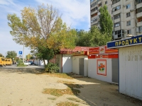 Волгоград, улица Библиотечная. магазин