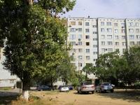 Волгоград, улица Вершинина, дом 5. многоквартирный дом