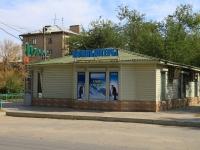 Волгоград, улица Вершинина, дом 5 с.1. магазин