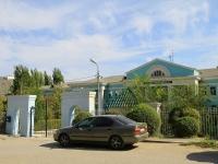 Volgograd, st Vostochnaya, house 42. health center