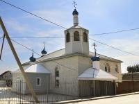 Волгоград, улица Восточная, дом 36. храм Свято-Никольский