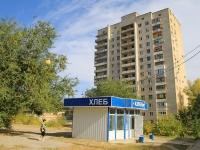Волгоград, улица Маршала Ерёменко, дом 13. многоквартирный дом