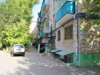Волгоград, улица Маршала Ерёменко, дом 17. многоквартирный дом