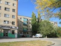 Волгоград, улица Маршала Ерёменко, дом 19. многоквартирный дом