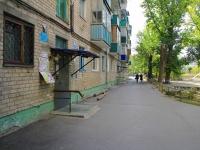 Волгоград, улица Маршала Ерёменко, дом 21. многоквартирный дом