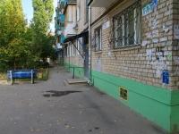 Волгоград, улица Маршала Ерёменко, дом 25. многоквартирный дом