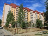 Волгоград, улица Маршала Ерёменко, дом 52. многоквартирный дом