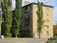 Волгоград, улица Петра Гончарова, дом 2. многоквартирный дом