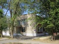 Волгоград, улица Качалова, дом 48А. детский сад №273