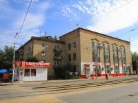 Волгоград, улица Поддубного, дом 8. жилищно-комунальная контора
