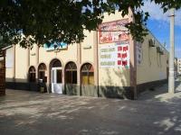 """Волгоград, улица Поддубного, дом 13. кафе / бар """"Шарур"""""""