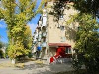 Волгоград, улица Поддубного, дом 16. многоквартирный дом
