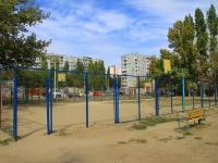 Волгоград, улица Репина. спортивная площадка