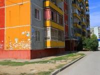 Волгоград, улица Репина, дом 66. многоквартирный дом
