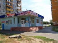 Волгоград, улица Репина, дом 68А. салон красоты